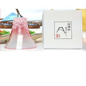 東洋佐々木ガラス 招福杯 富士山グラス タンブラー赤+専用一個箱入り WA519和風 日本製 国産 ...