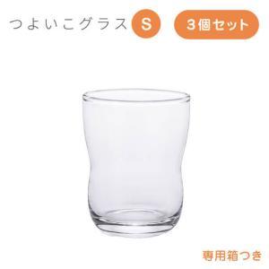 アデリア(石塚硝子) つよいこグラスS 3個 130ml (8640) 【つよいこグラスS - アデ...