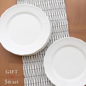 洋食器 プレート 白い食器 おしゃれ 引き出物 ギフト お祝いに 皿 食器セット 当店限定!半額セー...