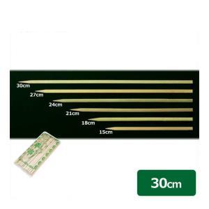 平串 (細) 30cm 100本×10袋 (1000本) (16166)