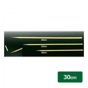 イカ串 30cm 100本×10袋 (1000本) (06092)