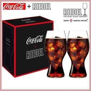 リーデル・オー コカ・コーラ + リーデルグラス 480ml 2個(414/21)キッチン、台所用品