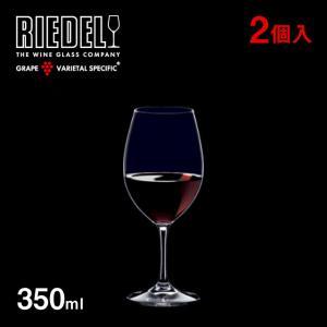 リーデル オヴァチュア レッドワイン 350ml 2個(6408/00)キッチン、台所用品