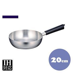 オブジェ アルミコアフライパン OJ-53 20cm 013087 業務 プロ 厨房 料理 大量注文...