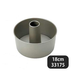 ベイクウェアー シフォンケーキ型 18cm 33175(330081)キッチン、台所用品