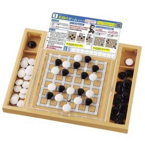 9路盤 知育玩具 宝かこみゲーム 入門セット ボードゲーム 7路盤 石とりゲーム 桑原陽子六段監修