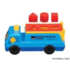 知育玩具 車 女の子 トイ おもちゃ カー ベビーグッズ ベビー用品 男の子