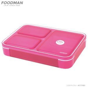 薄型弁当箱 フードマン 600 クリアベリーピンク|cosmonature