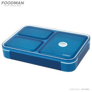 薄型弁当箱 フードマン 600 クリアダークブルー|cosmonature