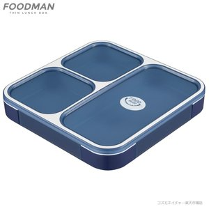 薄型弁当箱 フードマン 800 クリアネイビー|cosmonature