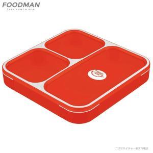 薄型弁当箱 フードマン 800 クリアレッド|cosmonature