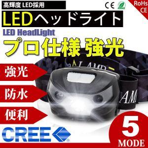 LEDヘッドランプ ヘッドライト 明るい 5モード 防水軽量 USB充電式 キャンプ お釣り ハイキ...