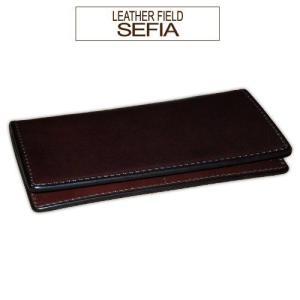 Leather field SEFIA オイルドレザー長財布 cosmos
