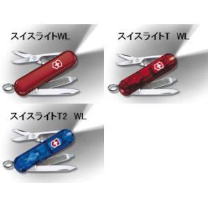 VICTORINOX ビクトリノックス スイスライト(高輝度白色LEDライト付き) 0.6228.WL 日本正規品 保証書付属 メール便配送可|cosmos