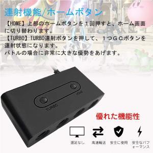 2019最新版Maxku ゲームキューブコントローラー用 接続タップ Switch/WiiU/PC用...