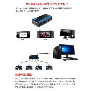 Kodi 2019最新版 ゲームキューブ GC コントローラ用 GAME CUBE 接続タップ 転換...