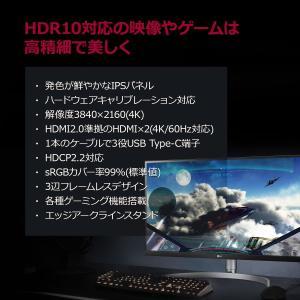 LG モニター ディスプレイ 27UK850-W 27インチ/4K/HDR対応/IPS非光沢/USB...