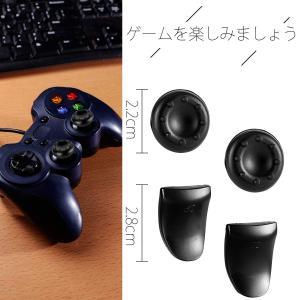 PAMASE アナログキャップ FPSアシストキャップ L2/R2トリガー PS4 コントローラー ...