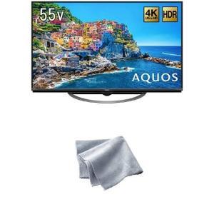 シャープ 55V型 4K対応液晶テレビ AQUOS HDR対応 4T-C55AJ1 (クリーニングク...