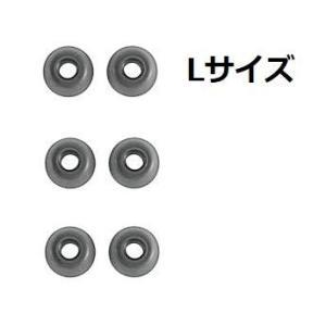 A-Focus イヤーピース イヤーチップ Jabra Elite 65t , Jabra Elit...