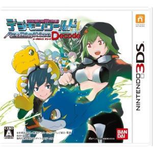 デジモンワールド Re:Digitize Decode - 3DS