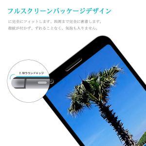 SHINEZONE Google Pixel 3a XLフィルム曲面全面保護 Pixel 3a XL...