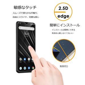 Umidigi S3 pro 液晶保護ガラスフィルム 2枚セット入り Olycism Umidigi...