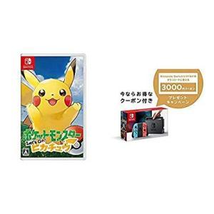 ポケットモンスター Let's Go ピカチュウ- Switch + Nintendo Switch...