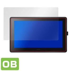 光沢液晶保護フィルム 防指紋 防気泡 ワコム 液タブ Wacom Cintiq 22 FHD (DT...