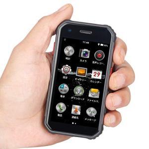 頑丈なミニスマートフォン 4G対応 デュアルSIMカード 超小型 3インチ サイズ Android ...