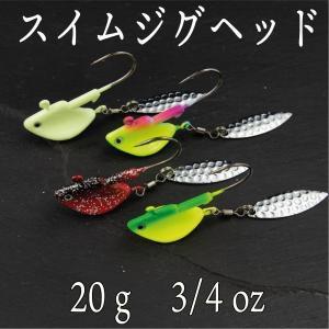 ジグヘッド ブレード付き ヒラメ 根魚 フラットフィッシュ