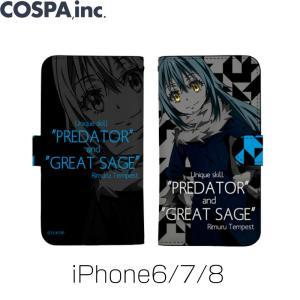 高級感のある合皮製で美麗な高精細フルカラープリント!  ・iPhone6/7/8 対応。 ・138×...