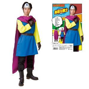 なり研 勇敢な騎士 コスプレ 男女兼用 ヘアバンド マント ワンピース ベルト グローブ
