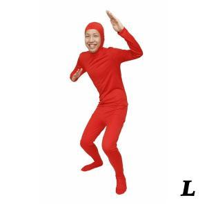 のびのび全身タイツくん 赤 Lサイズ 節分 豆まき 赤鬼 衣装 コスプレ