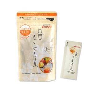 太田油脂 マルタ 毎日えごまオイル 30日分 90g (3g×30袋) 栄養機能食品|4962311150064
