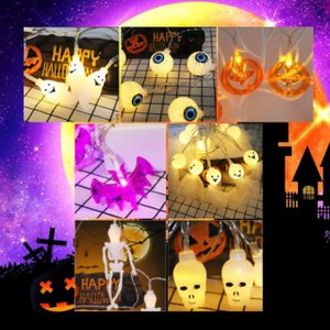 装飾用ランプ ハロウィン イルミネーション ライト ハロウィンライト パンプキン かぼちゃ 目玉 クモ スカル ドクロ パーティー 装飾|cosplay-outlet