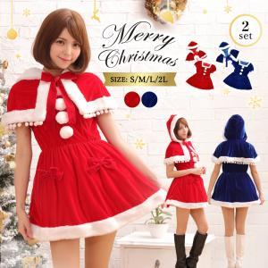 サンタ コスプレ サンタ コスチューム サンタ 衣装 サンタクロース 衣装 クリスマス コスプレ サンタクロース コスプレ トナカイ コスプレ 大きいサイズ cosplay-outlet