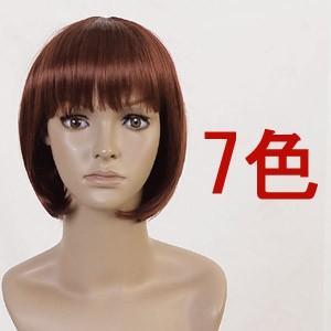 コスプレ ウィッグ 7色展開 ショート 耐熱  ハロウィン 衣装 w203