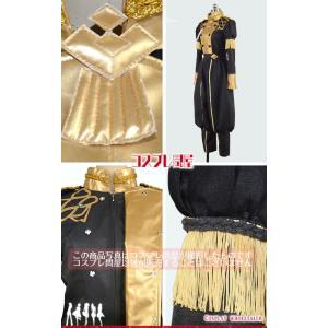 ファイアーエムブレム 風花雪月 ヒューベルト コスプレ衣装 [3838]|cosplaydonya|04