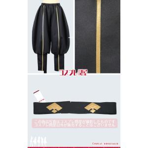 ファイアーエムブレム 風花雪月 ヒューベルト コスプレ衣装 [3838]|cosplaydonya|06