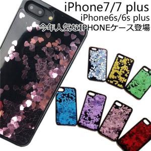 iPhone7 ケース カバー アイフォン 携帯ケース スマホケース シンプル おしゃれ かわいい かっこいいA-1-1|cosplayshop