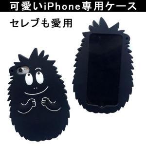 iPhone7 ケース カバー 帯ケース スマホケース シンプル おしゃれ 可愛い 韓国風A-1-14|cosplayshop