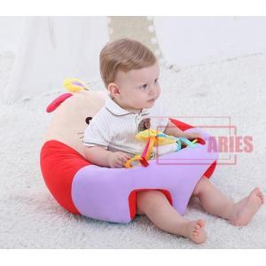 ベビー用品 赤ちゃん 椅子 ソファー 座り学ぶ もこもこ 玩具 動物 可愛いBH0819-AL35|cosplayshop|04
