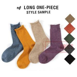レディース シンプル 靴下 大人 かわいい ソックス 暖かい 秋冬 おしゃれ 無地BH1108-AL49 cosplayshop