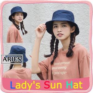 帽子 レディース 夏 新作 UVカット ハット 日よけ 紫外線対策 日焼け対策 韓国風BYH4-AL03|cosplayshop