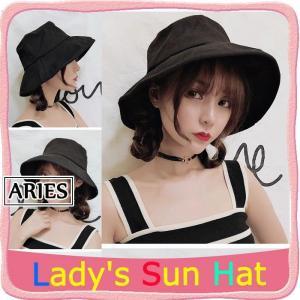 帽子 レディース ハット 日よけ 夏 新作 UVカット 紫外線対策 日焼け対策 アウトドアBYH4-AL05|cosplayshop