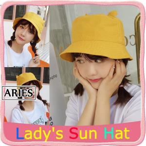 帽子 レディース 日焼け対策 釣り 夏 新作 UVカット ハット 日よけ 紫外線対策 アウトドア 農作業BYH4-AL09|cosplayshop
