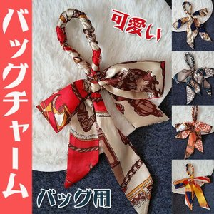 スカーフ チャーム リング バッグ用 バッグチャーム リボン 可愛い ストライプ マリン サテンC-1-6|cosplayshop