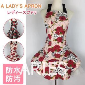 かわいいエプロン ワークエプロン キッチン 可愛い 花柄 袖なし ショート丈 ワンピース おしゃれCBH1-07|cosplayshop