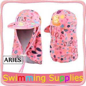 水泳帽 水泳帽子 水泳キャップ ツバ付き プリント UVカット 紫外線対策 日よけ 帽子 キッズ 子供 スイムキャップ スイミングキャップ 男女兼用CBH10-AL07|cosplayshop